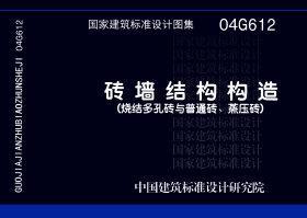 u=1894951898,1583668781&fm=21&gp=0