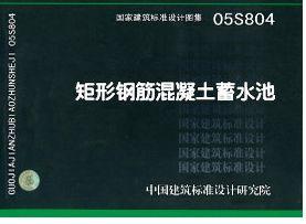 2011102220033571867_S