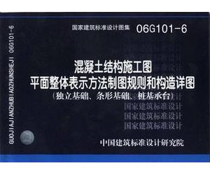 item-0C36FE44-8B7D973800000000000B39CF0682FECC.0.300x300