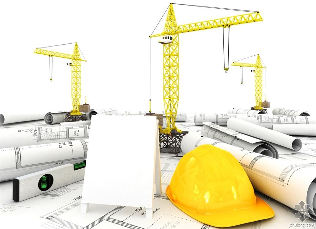 工程造价人员必知的图纸会审流程、技巧和注意事项